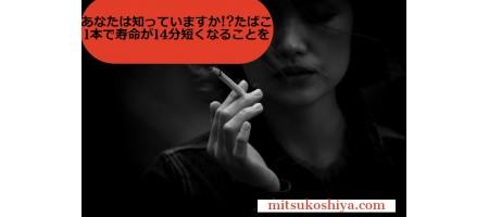 禁煙のために使ったブプロンSRで起こる好転反応3つを厳選する!!