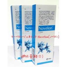 マーベロンジェネリック|ノベロン Novelon 1箱21錠 メルク社|1相性のピル。避妊のための経口(ピル)薬です。
