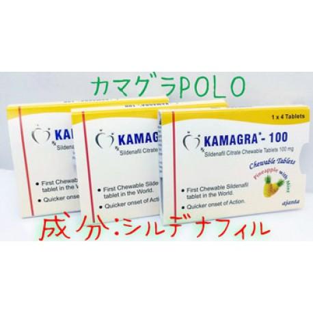 カマグラPOLO パイナップル kamagra (Pineapple)100mg 1箱4錠 Ajanta Pharma社│水なしで使用出来るED(勃起不全)治療薬です。