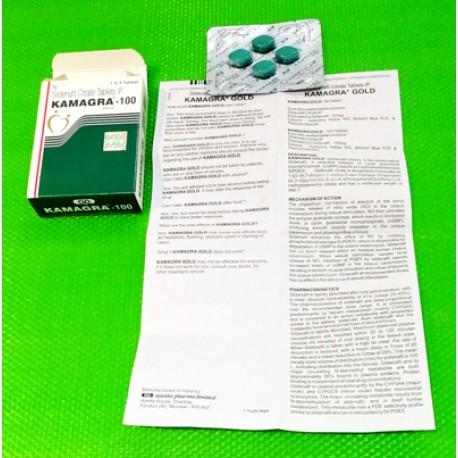 カマグラゴールド kamagra 100mg 1箱4錠 アジャンタ社│ED(勃起不全、インポテンツ)のお薬です。