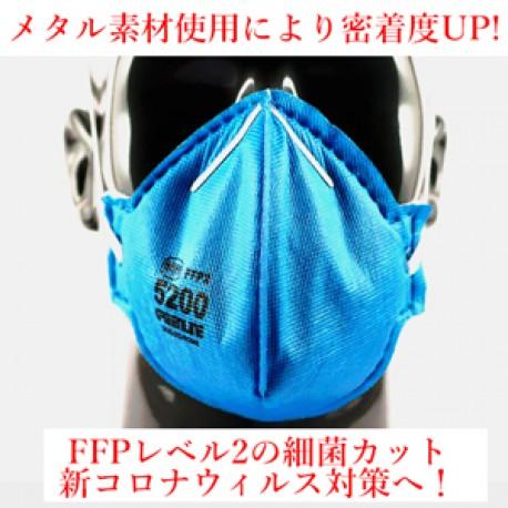 在庫あり!コロナウィルスを徹底ブロック/Greenline 防護マスク/FFP2レベル細菌カット