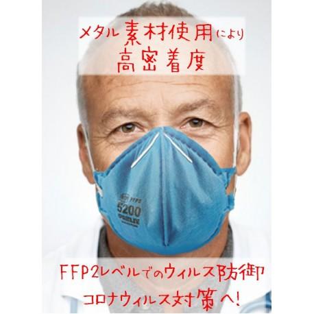 Greenline SABS Respiration Disposal Mask FFP2| 防護マスク/FFP2レベル細菌カット・コロナウィルスブロック