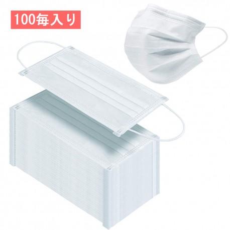 マスク 衛生マスク 医療用マスク 新型コロナウィルス インフルエンザなどの感染症予防用 サージカル テープ プリーツタイプ レギュラーサイズ おやすみマスク 使い捨て 不織布 花粉症