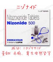 ニゾナイド (Nizonide) 500mg 1シート6錠 Lupin社│寄生生物による食中毒などに使用されます。(箱なし)