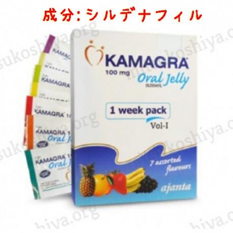 カマグラオーラルゼリー kamagra  100mg 1箱7袋 アジャンタ社│水なしで飲めるED(勃起不全)治療薬です。