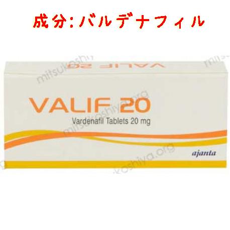 レビトラ・ジェネリック(バリフ  Valif 20mg)バルデナフィル塩酸塩水和物・1箱20錠|ED勃起不全(満足な性行為を行うに十分な勃起とその維持が出来ない患者)、即効性タイプ