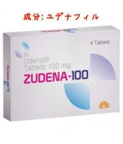ザイデナ・ジェネリック|ズデナ (Zudena-100-100mg)ユデナフィル・1箱4錠|勃起不全(ED)治療薬