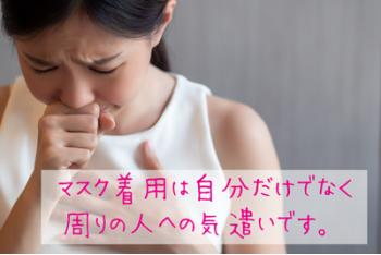日本人の武漢ウィルスへの危機意識、まだ温度差?