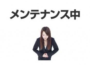 【重要】JCBカードメンテナンス実施のお知らせ