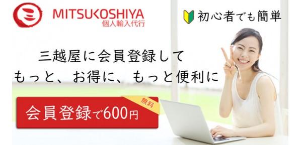 welcom to mitsukoshiya for points