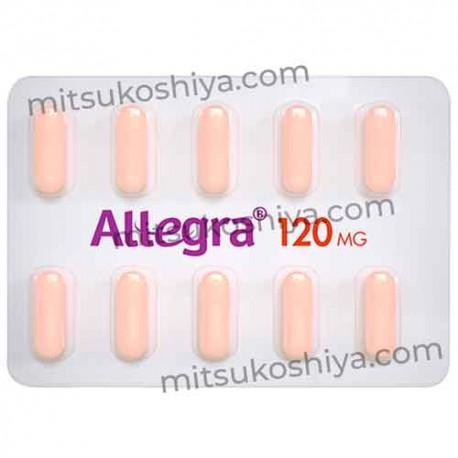 アレグラ錠 120mg(Allegra)フェキソフェナジン塩酸塩・錠剤1箱10錠 アレルギー性鼻炎、じんましん、かゆみを緩和するお薬