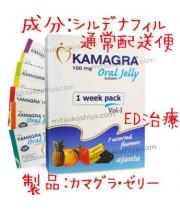 【通常便】カマグラオーラルゼリー kamagra  100mg 1箱7袋 アジャンタ社│水なしで飲めるED(勃起不全)治療薬です。
