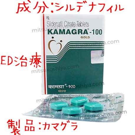 カマグラゴールド(KamagraGold)100mg   4錠/箱