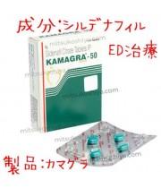 カマグラゴールド(KamagraGold)50mg  4錠/箱