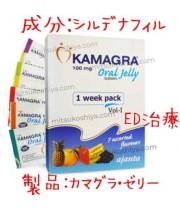 【高速便】カマグラオーラルゼリー kamagra  100mg 1箱7袋 アジャンタ社│水なしで飲めるED(勃起不全)治療薬です。