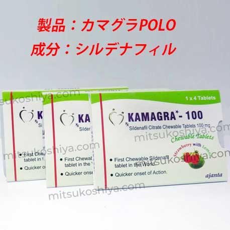 カマグラPOLO ストロベリー kamagra (STRAWBERRY)100mg 1箱4錠 Ajanta Pharma社│水なしで使用出来るED(勃起不全)治療薬です。