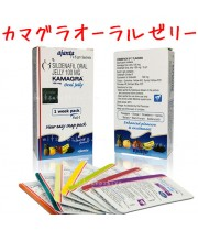 カマグラオーラルゼリー(kamagra oral jelly)  100mg  7枚/箱