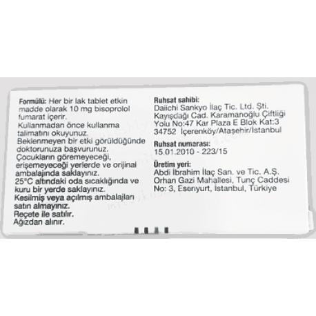 コンコール (Concor) 10mg 1箱30錠 ビソプロロールフマル酸塩・日系会社・第一三共販売元│血圧を下げる薬です。
