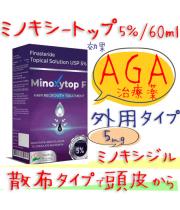 ミノキシートップ5%(ミノキシジル外用)60ml/本