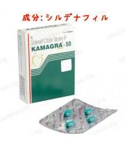 カマグラゴールド(kamagra)50mg 1箱4錠 アジャンタ社│多くの支持を得るED(勃起不全、インポテンツ)治療薬です。