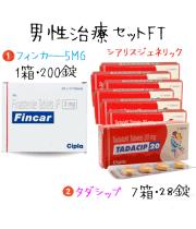 薄毛治療、EDセットFT(タダシップ20mg * 7箱、フィンカ―5mg * 1箱)でお買い得