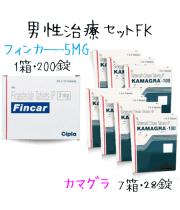 薄毛治療、EDセットFK1(カマグラ100mg * 7箱、フィンカ―5mg  * 1箱)でお買い得