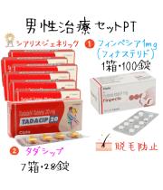 薄毛治療、EDセットPT(タダシップ20mg * 7箱、フィンペシア1mg * 1箱)でお買い得
