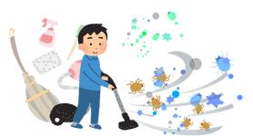 小まめなお掃除でアレルゲンを排除