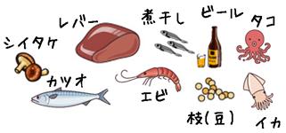 プリン体はビールやレバー、エビ、カツオ、枝豆などに多く含まれている